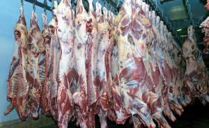 A indústria da carne é um dos campos em que tem passado por um amplo processo de expansão