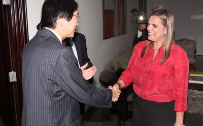 As primeiras tratativas sobre esse encontro tiveram início quando em junho de 2015, quando o presidente da CCIBC, Charles Andrew Tang manifestou a intenção de agendar essa reunião