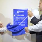 As novas instalações do Banco de Olhos do HGP foram inauguradas pelo governador Marcelo Miranda no dia 16 de março