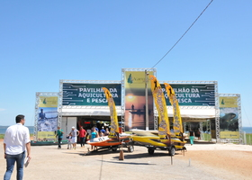O Portal da Aquicultura e Pesca terá uma vasta programação para os visitantes e produtores nos cincos dias de realização da Agrotins 2017