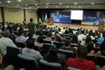 O programa ID Jovem foi lançado no Tocantins no princípio de julho, em evento realizado no Palácio Araguaia
