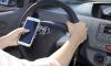 Um estudo feito pelo Ministério dos Transportes aponta que o tempo de reação aumenta para 35% quando o condutor está utilizando um celular