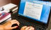 A assinatura do Termo de Adesão do Cofinanciamento pode ser feita pelo link http://bit.ly/2BLIc3Y