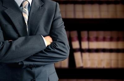 Informações sobre Concurso para Procurador do Estado