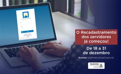 Recadastramento online dos servidores
