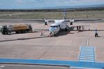 Operam atualmente no aeroporto de Palmas as companhias Azul, Gol, Latam e Passaredo