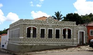 Museu Histórico Cultural de Arraias trata-se de um projeto educativo de preservação do patrimônio histórico e de incentivo as atividades culturais do município