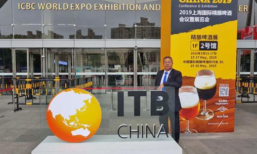 """Presidente da Adetuc, Tom Lyra, participou na ITB """"Dia  do Turismo Tocantins na  China"""", evento que visa aproximação e também estreitar o relacionamento com o trade chinês para gerar negócios"""