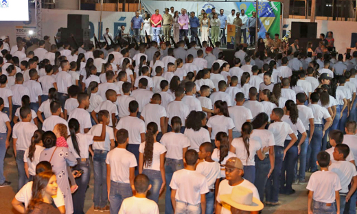 Unidade escolar que passa a ser denominada como Colégio Militar Unidade XII – Professora Maria Guedes, possui cerca de 490 alunos matriculados e 43 servidores