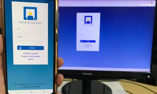 Nova funcionalidade está disponível no Portal do Servidor