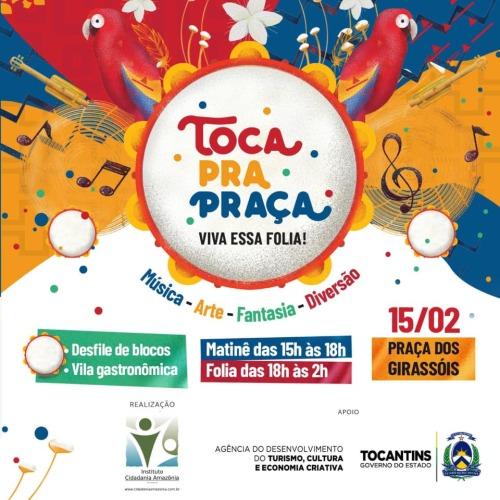 Tocaprapraça_500.jpg
