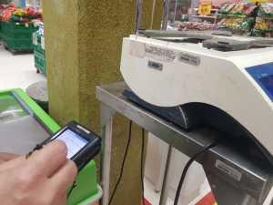 Verificação do equipamento é obrigatório para a Atividade Econômica